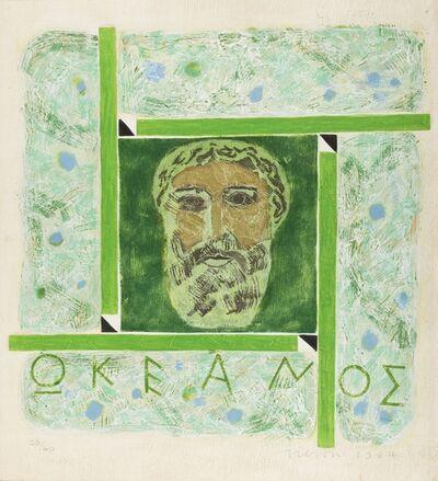 Joe Tilson, 'Mask of Oceanos', 1984