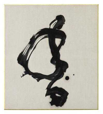 Shiryu Morita, 'Kaoru (Fragrance) (T-4512)', 1970s