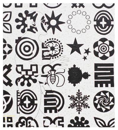 Owusu-Ankomah, 'Microcron Begins No. 23', 2014