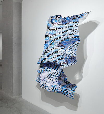 Rami Maymon, 'Differential Aesthetic; 3D Archeology Carpet', 2013