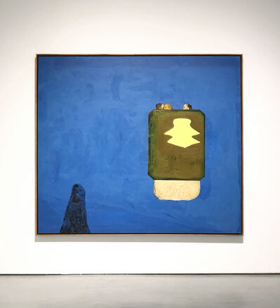 Jorge Queiroz, 'Le cas inverse', 2015