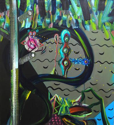Gorka Mohamed, 'Looking', 2015