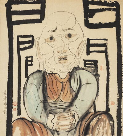 Li Jin 李津, 'Man of the Practice 门中人', 1993