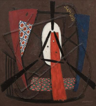 George L.K. Morris, 'Mihrab', 1954