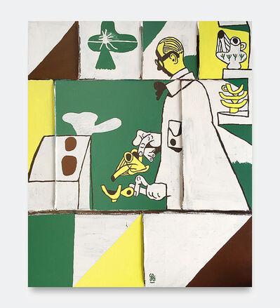 Soeren Behncke, 'Le Corbusier', 2018