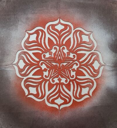 Shepard Fairey (OBEY), 'Untitled (Original Obey Giant Lotus Stencil Matrix)', ca. 2005