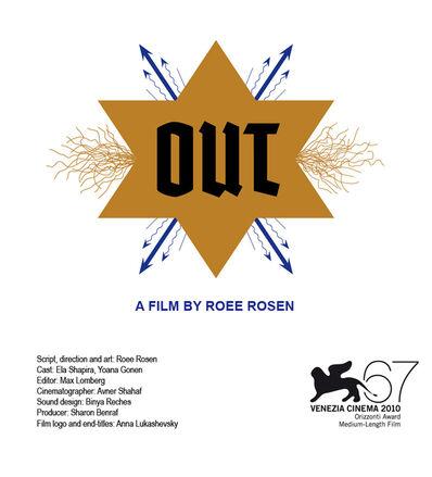 Roee Rosen, 'Out (Tse)', 2010