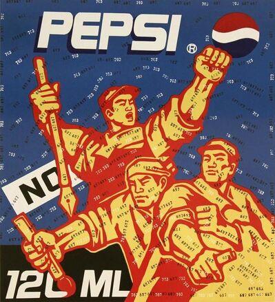 Wang Guangyi 王广义, 'No Pepsi ', 2006