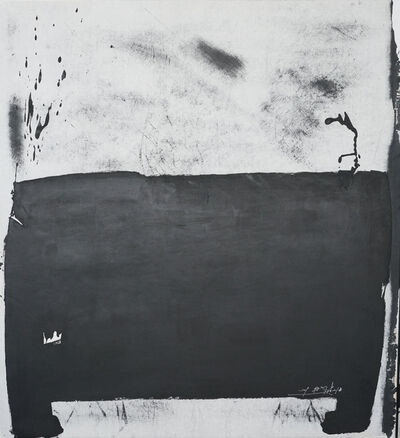 Yang Xiaojian, 'Western Sky', 2019