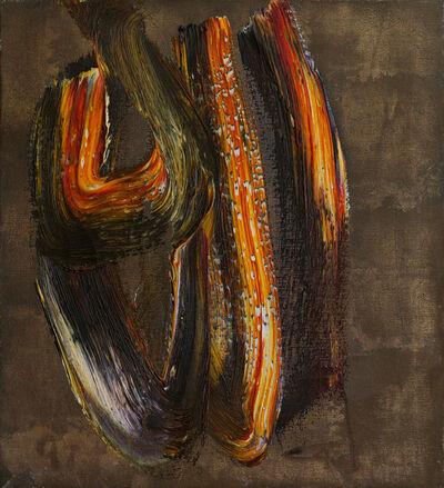 Ismail Gulgee, 'Allah ', 1998