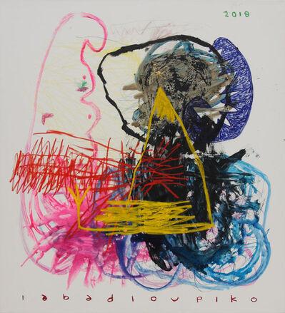 Iabadiou Piko, 'Untitled 2', 2018