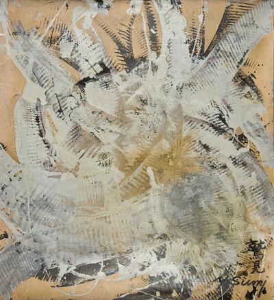 Yasuo Sumi, 'Gold Series n°3', 2008