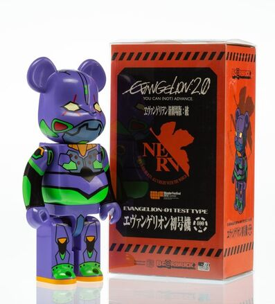 BE@RBRICK X Evangelion, 'EVA-1 Test Type 400%', 2012