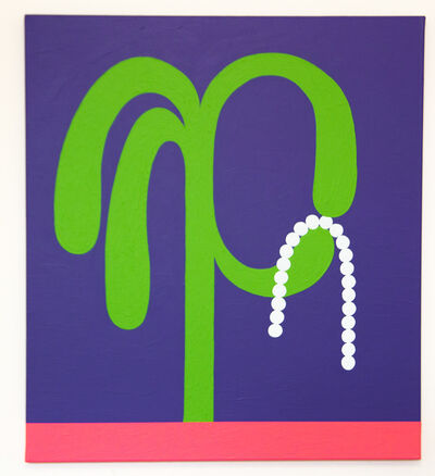 Cotelito, 'tropical melancholy', 2019