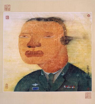 Zhu Wei, '假日五号; Holidays, No. 5', 2011