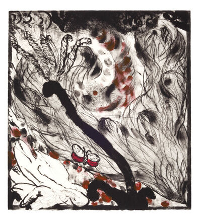 Moshe Gershuni, 'In this world', 1984