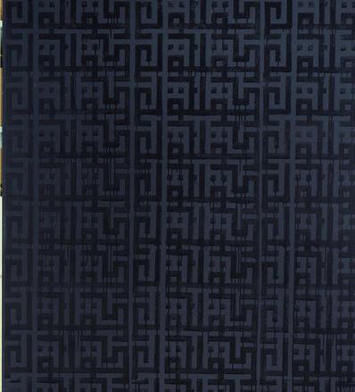 L'Atlas, 'Punition (Black)', 2011