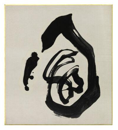 Shiryu Morita, 'Sono (Garden) (T-4513)', 1970s