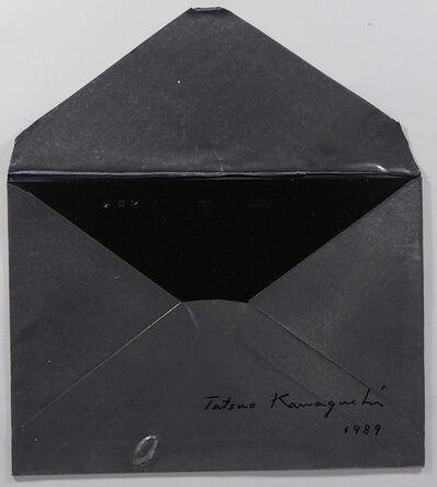 Tatsuo Kawaguchi, 'Relation - Lead Envelope / Melon', 1989