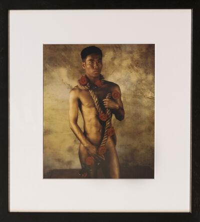 Keiichi Inamine, 'The Day of Moon', 1993