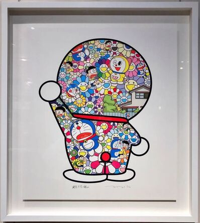 Takashi Murakami, 'Doraemon: Doraemon in the Field of Flowers', 2019