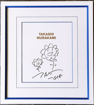 Takashi Murakami, 'Two Flowers (Original Drawing)', 2018