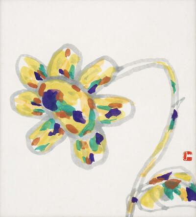 Takeo Yamaguchi, 'Flower', 20th century-postwar