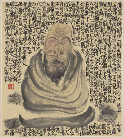 Li Jin 李津, 'Seated Meditation 坐禅', 1993