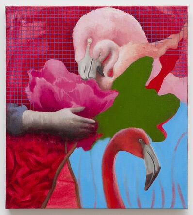 Sahar Zukerman, '4x4 (The Love III)', 2016