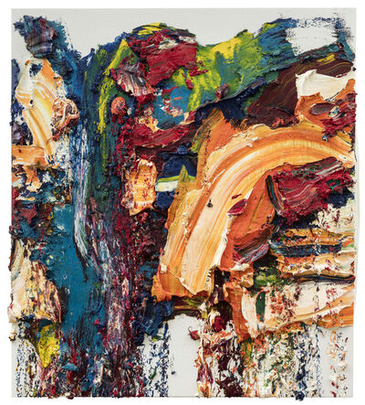 Zhu Jinshi, 'All That Remains', 2016