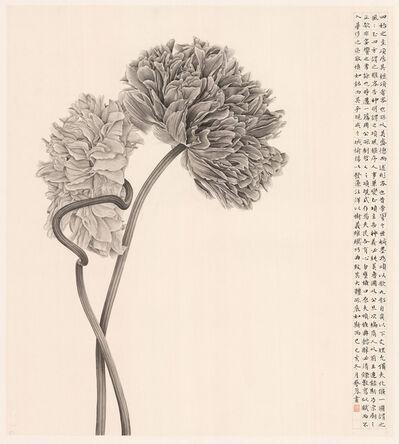 Zhang Yirong 張藝蓉, 'Hundred Layers of Lotus Petals', 2020