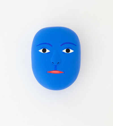 Lisa Jonasson, 'Du och bror I / You and Brother I', 2019