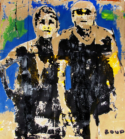Armand Boua, 'Les enfants de Côte d'lvoire 005', 2015
