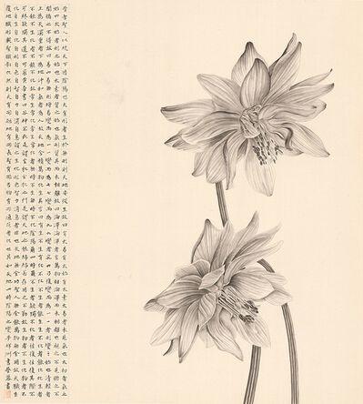 Zhang Yirong 張藝蓉, 'A Duet Lotus', 2017
