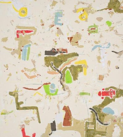 Julie Poulsen, 'Small red car', 2015