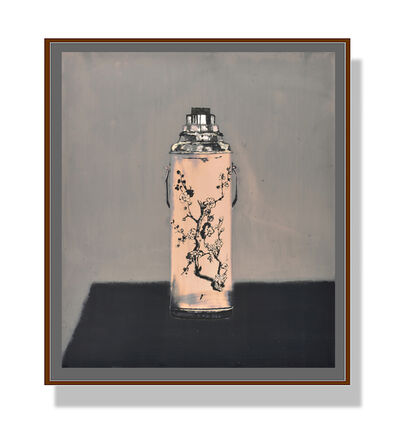 Sun Yanchu, 'Mr. Wen's Vacuum flask', 2019