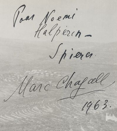 Marc Chagall, 'Vitraux pour Jerusalem', 1962