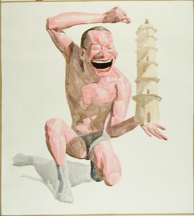 Yue Minjun, 'Untitled (Smile-ism No. 17)', 2006