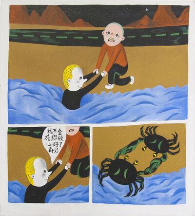 Yan Cong 烟囱, 'Crab', 2009