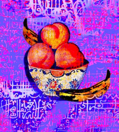 Hojat Amani, 'Caligraphic', 2016