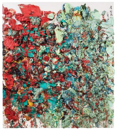 Zhu Jinshi, 'Thick Painting 2014', 2014