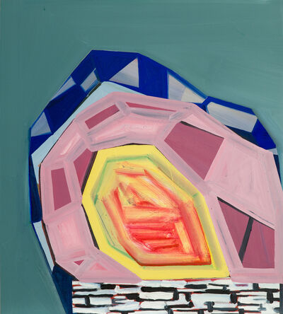Ashlynn Browning, 'Vertigo', 2017