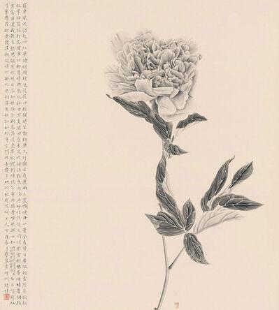 Zhang Yirong 張藝蓉, 'Peony 殿春芍藥', 2017