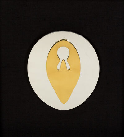 Hans Arp, 'Documenta III', 1964
