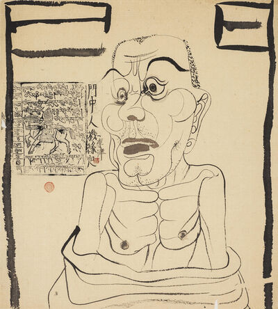 Li Jin 李津, 'Man at the Door: Karma 门中人:机缘定', 1993
