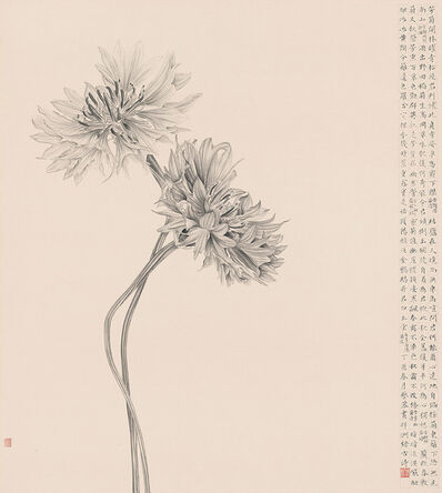Zhang Yirong 張藝蓉, 'A Person as Ethereal as Chrysanthemums 人淡如菊', 2017