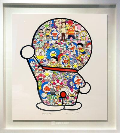 Takashi Murakami, 'Mr. Fujiko F. Fujiro and Doraemon Are in the Field of Flowers ', 2019