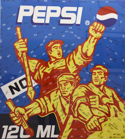 Wang Guangyi 王广义, 'Pepsi, from the Great Criticism series', 2002