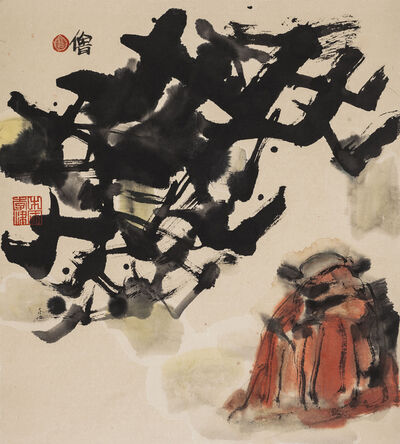 Li Jin 李津, 'In Lhasa After Sky Burial 天葬'