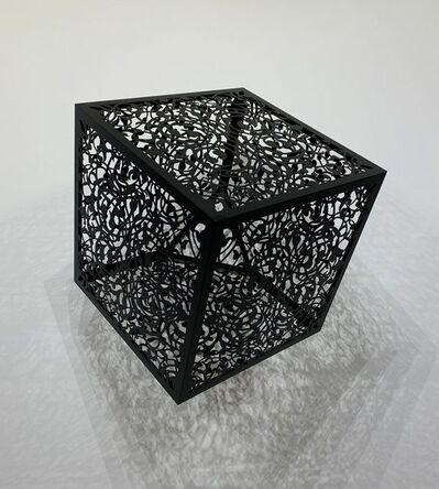 Anila Quayyum Agha, 'Itinerant Shadows - Caged Flowers, Edition 1', 2019